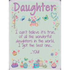 Daughter Metal Wall Sign - retro vintage style sign  (150 x 200mm) Metal Sign
